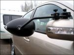 Twin Pack Aero Towing Mirrors